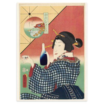 Plakat - Japansk træsnit - Cheers to me 50x70cm