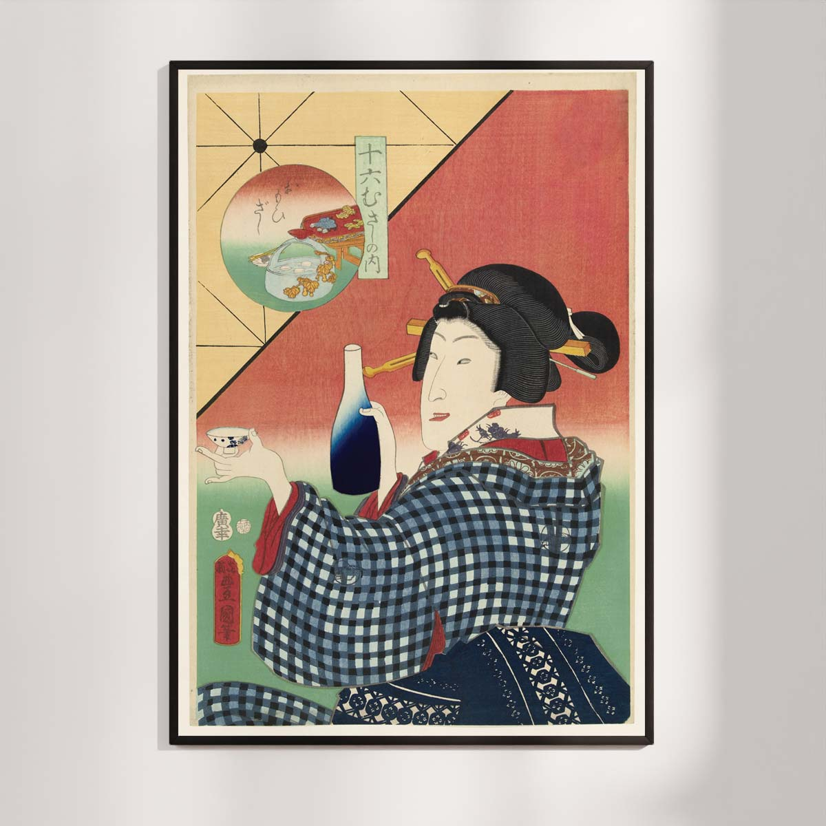 Plakat - Japansk træsnit - Cheers to me