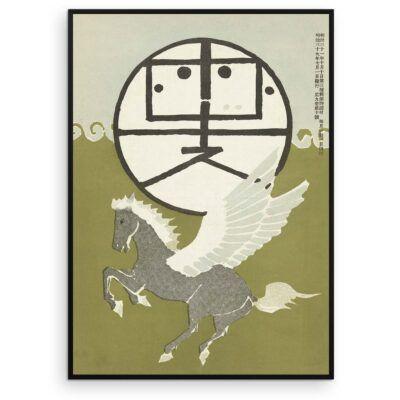 Plakat - Bevinget hest - Japansk Træsnit 1906 - Aruhana