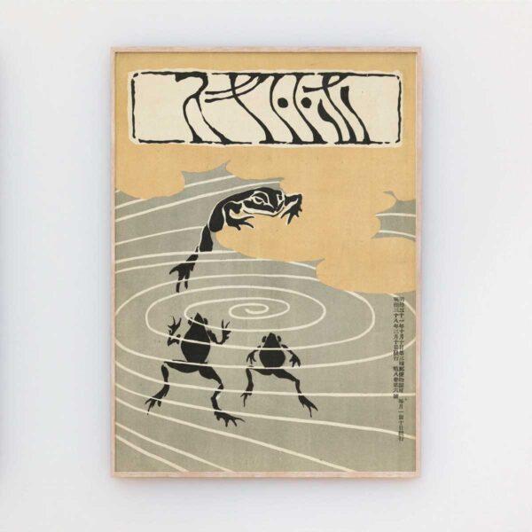Plakat - Frøer i en dam - Japansk Træsnit - Aruhana