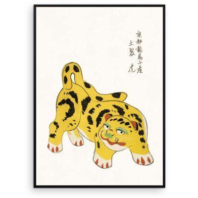 Farlig Tiger - Japanese folk toy plakat - Aruhana
