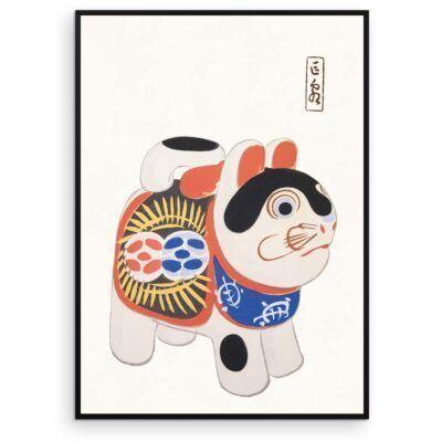 Japansk plakat - Inu Hvalp - Folk Toy plakat - Aruhana