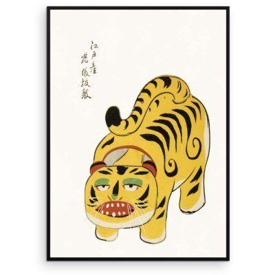 Døsig Tiger plakat - Japanese Folk Toys - Aruhana